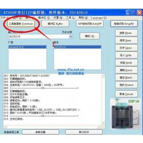 RT809F RT809 English Software